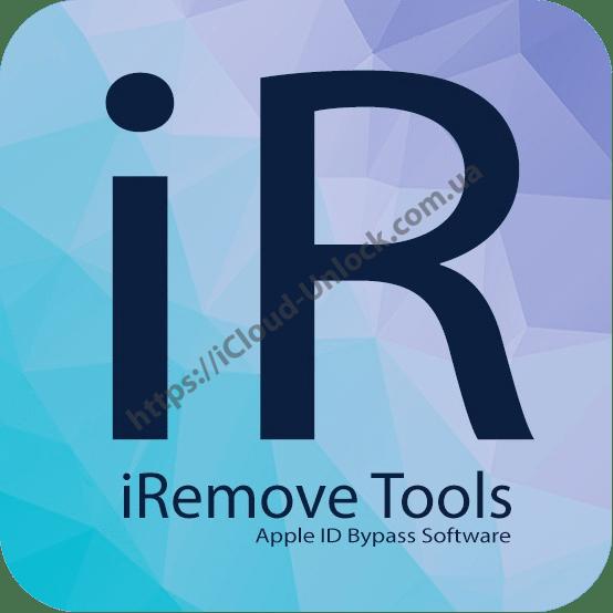 Программа iRemove